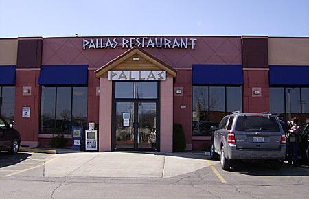 pallas-restaurant